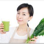青汁でダイエットするなら明日葉に注目!どんな効果がある?